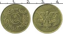 Продать Монеты Йемен 5 филс 1974 Латунь