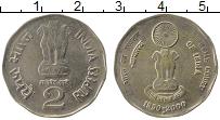 Изображение Монеты Индия 2 рупии 2000 Медно-никель XF 50 лет Верховному су