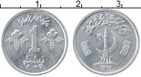 Изображение Монеты Пакистан 1 пайс 1974 Алюминий XF Герб