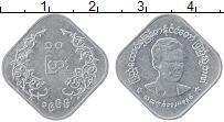 Продать Монеты Бирма 10 пайс 1966 Алюминий