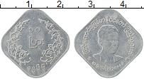 Изображение Монеты Бирма 10 пайс 1966 Алюминий XF Президент