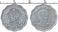 Изображение Монеты Бирма 5 пайс 1966 Алюминий XF