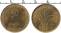 Продать Монеты Бирма 50 пайс 1975 Латунь