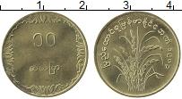 Изображение Монеты Бирма 10 пайс 1983 Латунь UNC-
