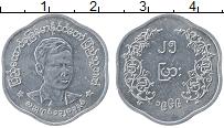 Изображение Монеты Бирма 25 пайс 1966 Алюминий XF Президент