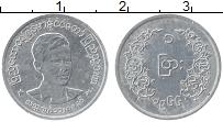 Продать Монеты Бирма 1 пайс 1966 Алюминий
