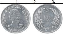 Изображение Монеты Бирма 1 пайс 1966 Алюминий XF