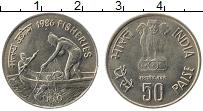 Изображение Монеты Индия 50 пайс 1986 Медно-никель UNC-