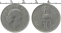 Изображение Монеты Индия 50 пайс 1964 Медно-никель VF Смерть Джавахарлала