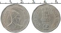 Изображение Монеты Индия 2 рупии 1999 Медно-никель VF Чхатрапати Шиваджи
