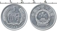 Изображение Монеты Китай 5 фен 1988 Алюминий UNC- Герб