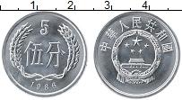 Изображение Монеты Китай 5 фен 1986 Алюминий UNC- Герб