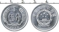 Изображение Монеты Китай 5 фен 1989 Алюминий UNC- Герб