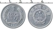 Изображение Монеты Китай 5 фен 1984 Алюминий XF Герб