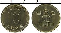 Изображение Монеты Южная Корея 10 вон 2000 Латунь XF Пагода