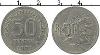 Изображение Монеты Индонезия 50 рупий 1971 Медно-никель VF Птица