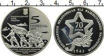 Изображение Монеты Украина 5 гривен 2013 Медно-никель Proof