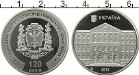 Изображение Монеты Украина Монетовидный жетон 2018 Медно-никель Proof 120 лет национальном