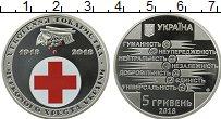 Изображение Монеты Украина 5 гривен 2018 Медно-никель Proof Цифровая печать.100