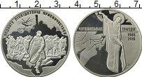 Изображение Монеты Украина Жетон 2016 Медно-никель Proof-