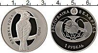 Изображение Монеты Беларусь 1 рубль 2013 Медно-никель Proof Птица года Удод