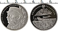 Изображение Монеты Беларусь 1 рубль 2014 Медно-никель Proof