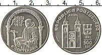 Изображение Монеты Португалия 500 эскудо 1995 Серебро UNC- 800 лет со дня рожде