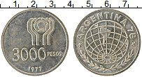 Изображение Монеты Аргентина 3000 песо 1977 Серебро UNC- Чемпионат мира по фу