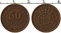 Изображение Монеты Мозамбик 50 сентаво 1953 Медь XF Протекторат Португал