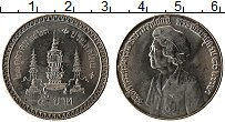 Изображение Монеты Таиланд 5 бат 1980 Медно-никель UNC 80 лет Принцессе-мат
