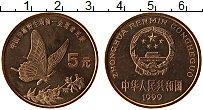 Изображение Монеты Китай 5 юаней 1999 Медь UNC-
