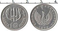 Изображение Монеты Греция 10 лепт 1973 Алюминий UNC- Трезубец