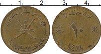 Изображение Монеты Оман 10 байз 1997 Медь XF Герб