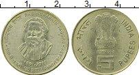 Изображение Монеты Индия 5 рупий 2011 Латунь XF 150 лет со дня рожде