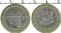 Изображение Монеты Сирия 25 фунтов 2003 Биметалл UNC- Центральный банк Сир