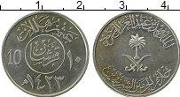 Изображение Монеты Саудовская Аравия 10 халал 2002 Медно-никель XF Герб