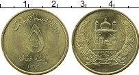 Продать Монеты Афганистан 5 афгани 2004 Латунь