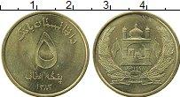 Изображение Монеты Афганистан 5 афгани 2004 Латунь UNC-
