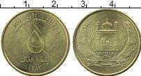 Изображение Монеты Афганистан 5 афгани 2004 Латунь UNC- Герб