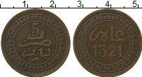Изображение Монеты Марокко 5 мазунас 1903 Медь VF