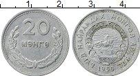 Изображение Монеты Монголия 20 мунгу 1959 Алюминий VF Герб
