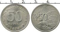 Изображение Мелочь Индонезия 50 рупий 1971 Медно-никель UNC- Большая райская птиц