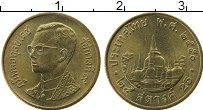 Изображение Монеты Таиланд 25 сатанг 2007 Латунь UNC- Рама IX