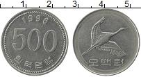 Изображение Монеты Южная Корея 500 вон 1996 Медно-никель XF Журавль
