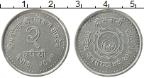 Изображение Монеты Непал 2 рупии 1984 Медно-никель XF Планирование семьи