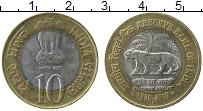 Изображение Монеты Индия 10 рупий 2010 Биметалл XF 75 лет Резервному ба
