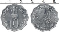 Изображение Монеты Индия 10 пайс 1975 Алюминий UNC- ФАО