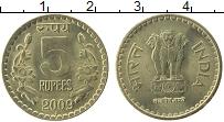 Изображение Монеты Индия 5 рупий 2009 Латунь UNC- Герб