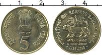 Изображение Монеты Индия 5 рупий 2010 Латунь UNC- 75 лет банку Индии