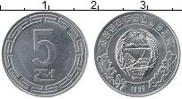 Изображение Монеты Северная Корея 5 чон 1959 Алюминий UNC- Герб